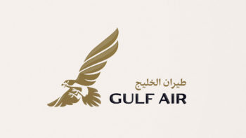 gulf-air-travel-airlines-brandstrategy-1