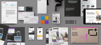 kyocera-technology-professionalservices-brandstrategy-12
