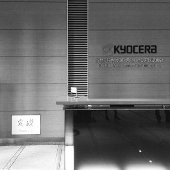 kyocera-technology-professionalservices-brandstrategy-3