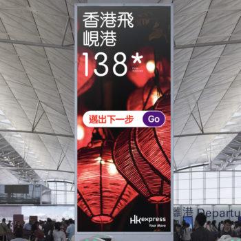 Saff_HKE_10_Advertising