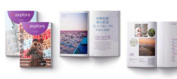 Saff_HKE_23_Magazine