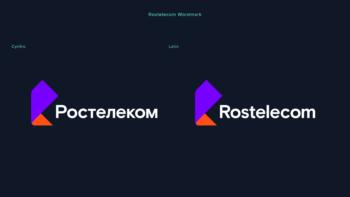 Saff_Ros_logo_wordmark36