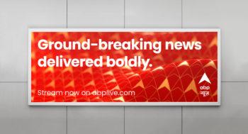 210121_Billboard_Visual1